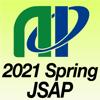 The Japan Society of Applied Physics - 第68回応用物理学会春季学術講演会(JSAP2021S) アートワーク