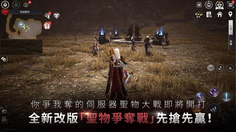 V4:跨界戰 screenshot-5