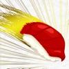 寿司フリック - iPhoneアプリ