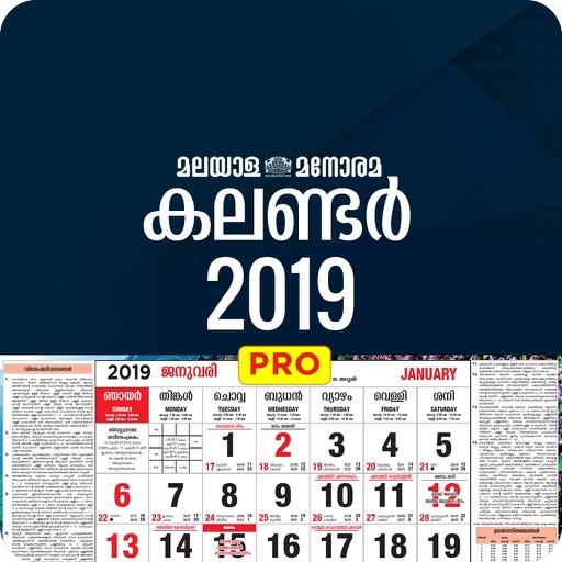 Malayala Manorama Calendar2019 download