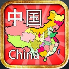 Activities of Advanced Puzzle Map of China
