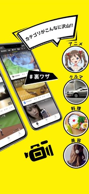 【Appliv】BuzzVideo(バズビデオ)- ショート動画アプリ