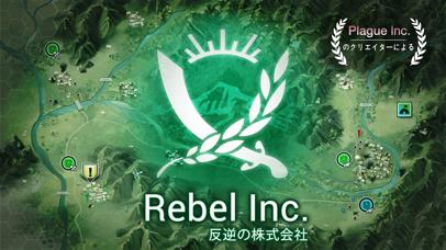 Rebel Inc. -反逆の株式会社- screenshot1