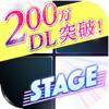 ピアノタイル ステージ:ピアノタイル2 正...