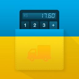 Ícone do app iCalculaFrete