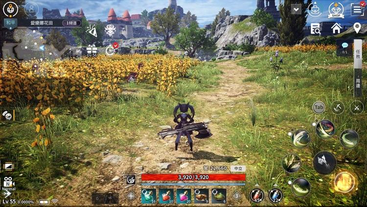 V4:跨界戰 screenshot-9