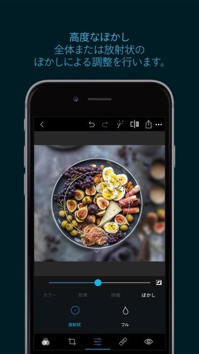 Photoshop Express: 写真コラージュメーカー ScreenShot6