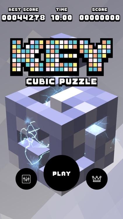 KEY - 3D Cubic Puzzle screenshot-0