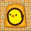 ぴよ将棋 - iPadアプリ