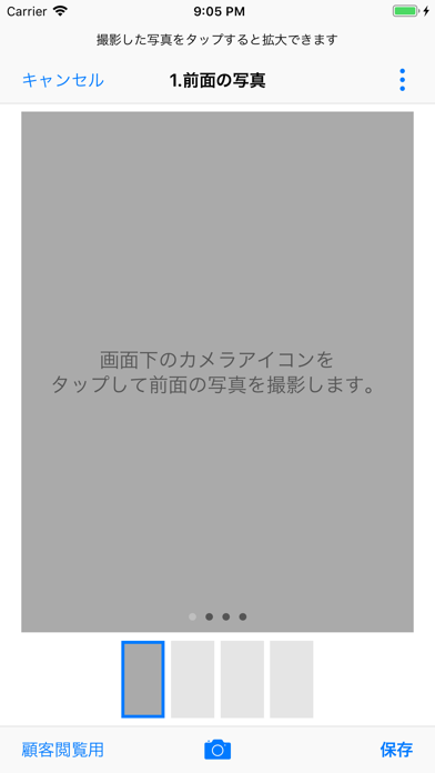 Permer-Lite-のスクリーンショット2
