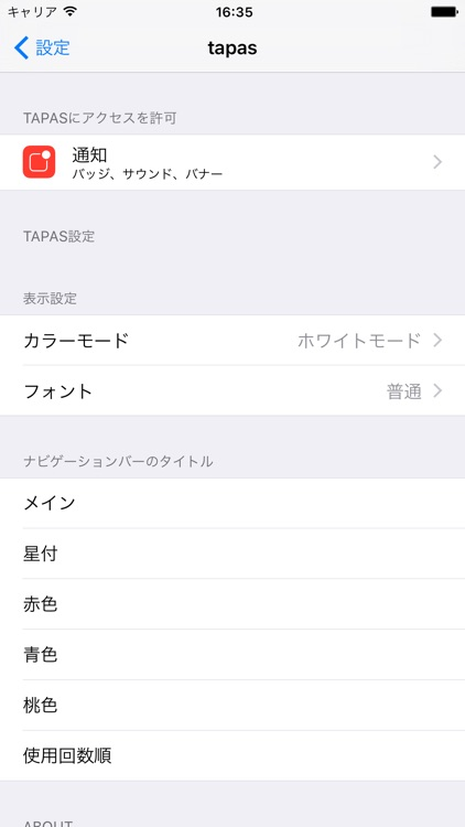 Kitchen Timer- Tapas Lite screenshot-3