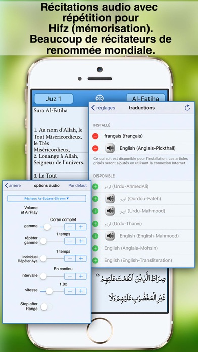 Screenshot #2 pour Coran Majeed Pro: القرآن