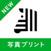 SHIMAUMA PRINT, K.K. - 写真プリント 写真の現像 ネットプリントは しまうまプリント アートワーク