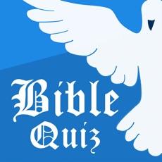 Bible: Quiz Game