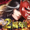 決戦三国~高速三国志RPG~ - iPhoneアプリ