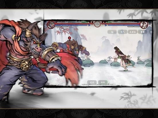 Gado Fightのおすすめ画像1