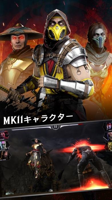 Mortal Kombat screenshot1