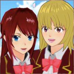 高中校园模拟器2:樱花学院