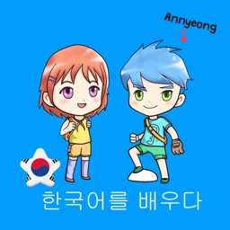 Learn Korean Vocabulary Lite