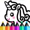 子供 ぬりえ ゲーム: お絵描き アプリ と 女の子 塗り絵