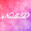 美甲寶典 - Nail Book