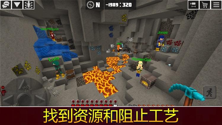 我的星球: 在线生存与建设游戏 screenshot-4