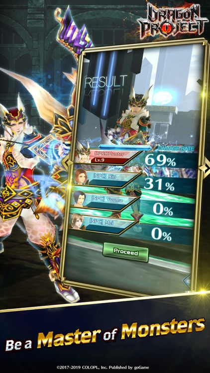 Dragon Project screenshot-3