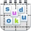 Sudoku 数独-数ノノグラムゲーム - iPhoneアプリ