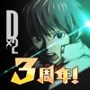 D×2 真・女神転生 リベレーション iPhone / iPad