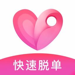 遇遇恋爱-语音处CP聊天交友平台