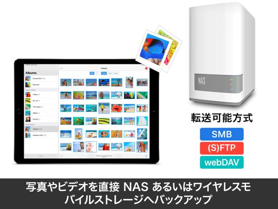 PhotoSync - 写真やビデオの転送とバックアップのおすすめ画像3