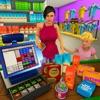 スーパーマーケット食料品買い物ゲーム3D