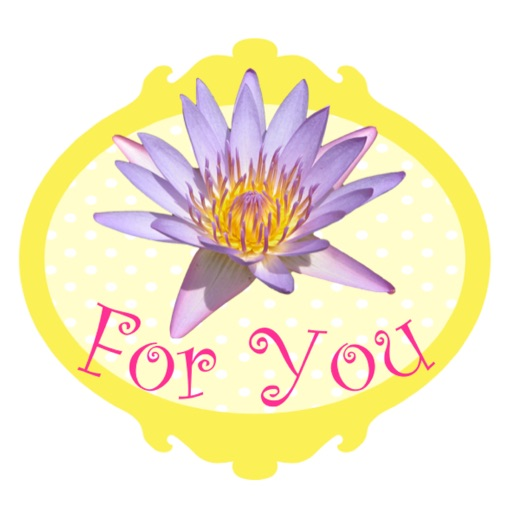flowers for you stickers!