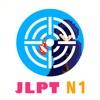 JLPT Hunter N1