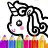 儿童画画游戏3岁-6岁- 涂色画图! 幼儿学习绘图绘画软件