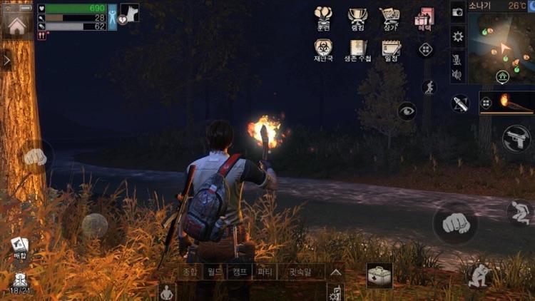 라이프애프터 screenshot-6