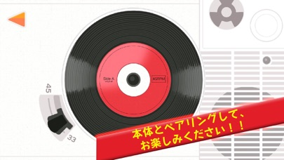 昭和レコードスピーカーのおすすめ画像3