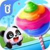知育ゲームランド - iPadアプリ