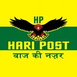 Hari Post Social Media App