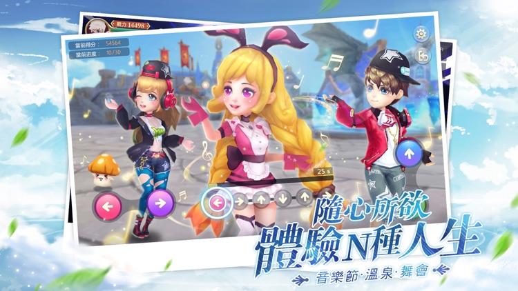 時空旅人 screenshot-2