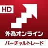 外為オンライン バーチャルトレード for iPad