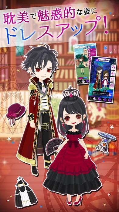 魔界王子と魅惑のナイトメアスクリーンショット5