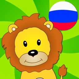 Russian language for kids