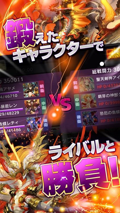 ロードオブナイツ 戦略 × 戦争 × シミュレーション screenshot-6