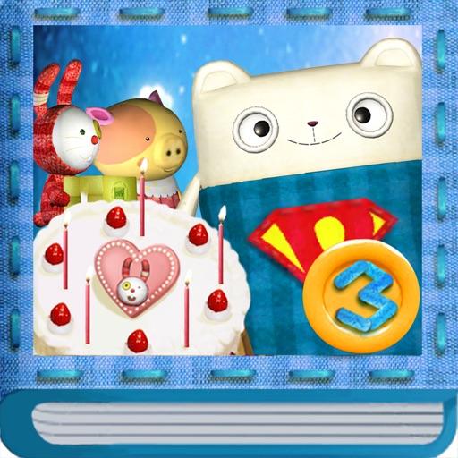 ピロ3: 絵本アプリ