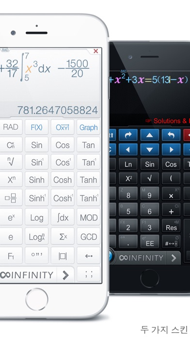 Calculator # - 공학용 계산기 for Windows
