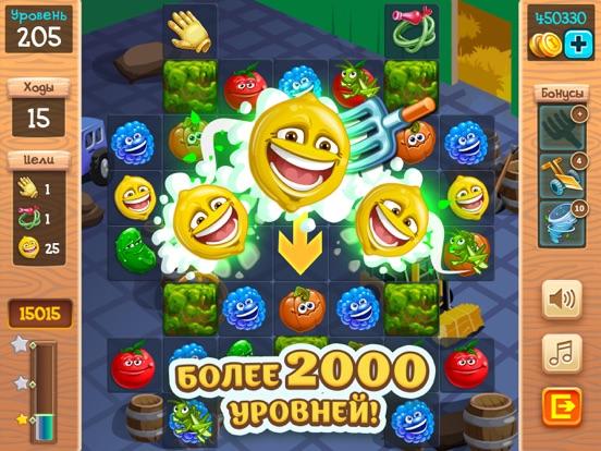 Веселый Огород 3 в ряд для iPad