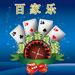 决胜21点百家樂扑克