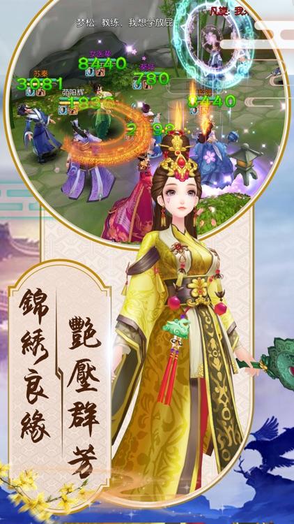 后宫-胭脂妃-养成类角色扮演宫廷手游 screenshot-3