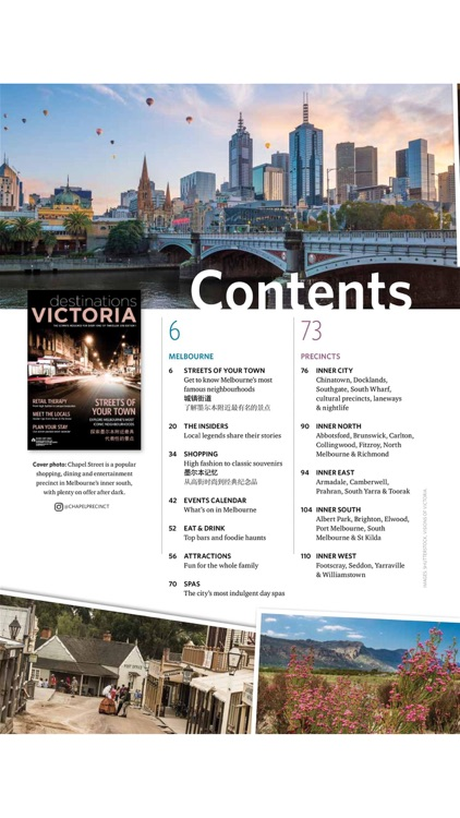 Destinations Australia Series screenshot-3